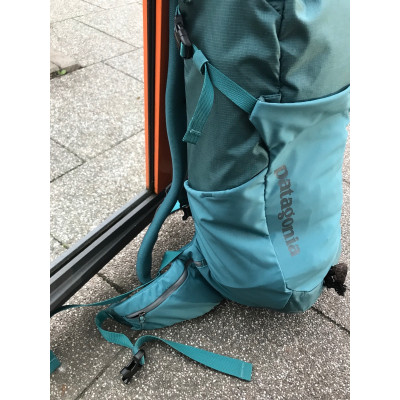 Image 2 from Chrissy of Patagonia - Nine Trails Pack 20 - Walking backpack
