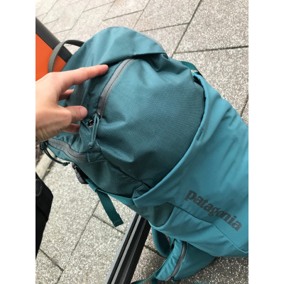 Image 3 from Chrissy of Patagonia - Nine Trails Pack 20 - Walking backpack